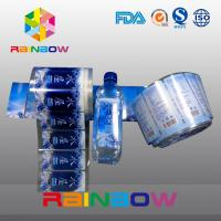 China Plastic Bottle Shrink Sleeve Labels , PVC Shrink Plastic Lable Blowing wholesale