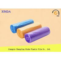Quality Tear notch plastic flat poly bags rolls transparent excellent barrier capacity for sale