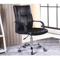 China PU Leather Office Furniture Chairs / Boss Modern Ergonomic Office Chair wholesale