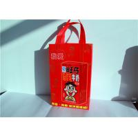 China Qingdao Recycled Non Woven Reusable Shopping Bags Gift Bag Laminated Promotion Non Woven Bag wholesale