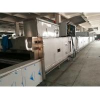 Quality 1500kg / Hr Capacity Puff Pastry Dough Machine Turnkey Solution With Proffer And Tunnel Oven for sale