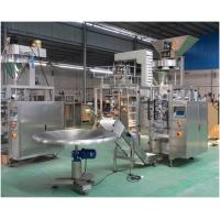 China LLQ-F 520 automatic vertical packaging machine (screw metering) wholesale