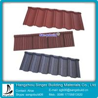 Buy cheap Cheap price of stone coated metal roof tile for roof waterproof from wholesalers