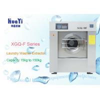 China Water Saving 100kg Industrial Cloth Washing Machine Automatic Washer Extractor wholesale