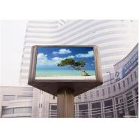 China 960 * 960 Cabinet LED Video Screens , LED Advertising Screens 7000 Nits Brightness wholesale