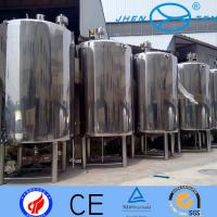 Water Storage Containers Stainless Steel Storage Tank SS304 or SS316L