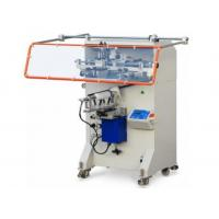 Buy cheap SX - 3A Semi Auto Plastic Bottle Container Tube Screen Printing Machine from wholesalers