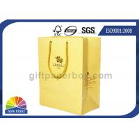 China Custom Made Upscaled Paper Gift Bag Shopping printed paper bags for Gift Packaging wholesale