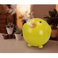 China Yellow Duck Aroma Electric Air Freshener Diffuser Cartoon Ultrasonic Essential Oil Diffuser wholesale