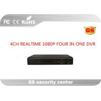 Buy cheap Indoor AHD Digital Video Recorder Cctv For Security Cameras Support TVI Camera from wholesalers