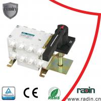 China Reliance Generator Transfer Switch Manual , Open Type Manual Changeover Switch wholesale