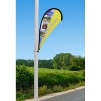 China Feather Flag banner stands Street banner advertising flying flag for advertising & tradeshow wholesale