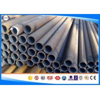 China Medium Carbon Steel Seamless Tube Widely Used S40C In Mechanical Purpose wholesale