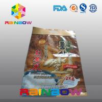 China 2kgs / 5kgs Rice Bag Plastic Pouches Packaging / Three Side Seal Pouch With Handle wholesale