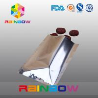 China Customized Size No Printing Three Side Sealed Aluminum Foil Pouch Food Packaging wholesale