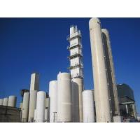 Quality Cryogenic Air Separation Plant Nm3/h KDON -1600 / 5600 ASU Molecular Sieve for sale