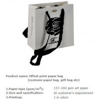China New Wholesale Recycled Fancy Custom Paper Shopping Bag With Logo Print wholesale