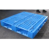 China 1400*1200*150 mm Heavy duty HDPE Plastic pallet with three runners from China plastic pallet factory wholesale