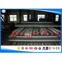 China 16MnCr5 / 16MnCr5s Rolled Steel Bar , Modified 10-350 Mm Hot Rolled Round Bar  wholesale