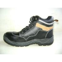 China Safety Boots/Work&Safety Shoes (KBP1-5020) wholesale