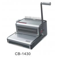 China Comb Binding Machine CB-1430 with CE Certificate wholesale