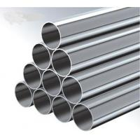 China Grade 7 Titanium Condenser Annealed Tubes wholesale