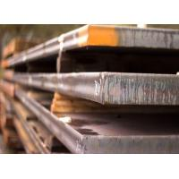 Buy cheap A572GR50 STEEL PLATE from wholesalers