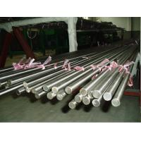 China SUS 200,300,400 series stainless steel round bar stock with diameter 3mm-400mm wholesale