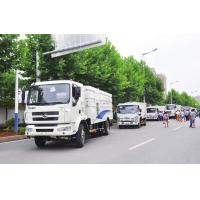 China china 10 tons garbage street sweep cleaning truck with high pressure washing system wholesale
