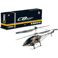 China 3.5 Channel RC Spy Helicopter with Camera & Gyro wholesale
