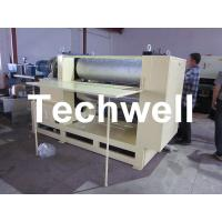 China 1200 / 1220 / 1250mm MDF Embossing Machine With Temperature Control System wholesale