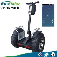 China APP controlled Mobile 4000W segway human transporter samsung 72 V battery , two wheeled wholesale