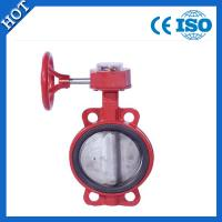 China wafer butterfly valves with notch on the body wholesale