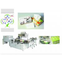 Quality Shrink Wrapping Machinery Thermal Shrink Packing Machine  11.5KW for sale