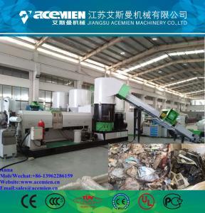 China البلاستيك آلة بيليه / خط تكوير البلاستيك / آلة تحبيب البلاستيك wholesale