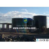 China EN 28765 Standard Glass Lined Water Storage Tanks For Agricultural Water Storage wholesale
