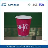 China Diamond Disposable Paper Cups Double Walled Paper Coffee Cups for Home or Office wholesale