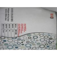 China Indoor Inkjet Printing Media Large Format Vinyl Wallpaper Solvent wholesale