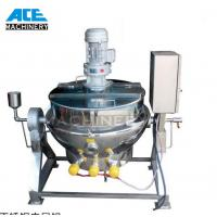China Cooking Mixer Machine/Gas Cooker Mixer/Hot Sauce Jacket Kettle with Mixer wholesale