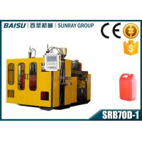 Buy cheap Automatic Plastic Extrusion Blow Molding Machine  Making 0-5 Liter Jerry Can from wholesalers