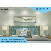 Printing Solid Pattern Bright Modern Removable Wallpaper For Bedding Room