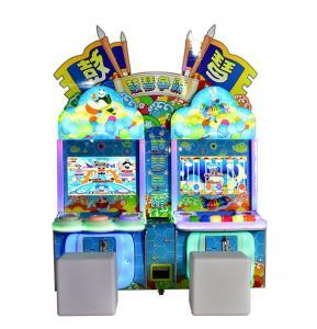 China kids game machine driving arcade machine coin operated video game machines wholesale