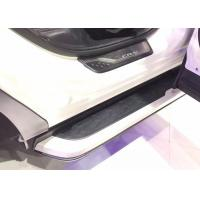 China HONDA All New CR-V 2017 CRV OE Style Side Step Luxury Running Boards wholesale