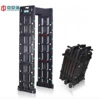 China Warehouses Inspection Walk Through Security Metal Detectors , Body Scanner Detector wholesale