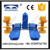 China 2015 new paddle wheel aerator,pond aerator made in china,cheap aquaculture equipment on sale
