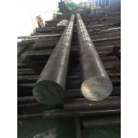 China Decoration SS 304 Round Bar Aisi 304 Cold Drawn Bright Stainless Steel Round Rod on sale