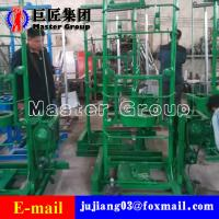 China Portable borehole drilling machine small automatic water well drilling machine for sale wholesale