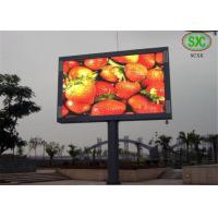 China Tricolor High brightness Sync LED billboards advertising for mansion video wall wholesale