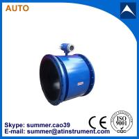 China Wholesale of electromagnetic flow meter wholesale