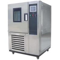 Buy cheap Incubator(the rmostated container) from wholesalers